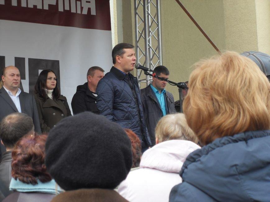 У Полтаві Ляшко робив селфі з прихильниками і агітував за себе (ВІДЕО) (фото) - фото 2
