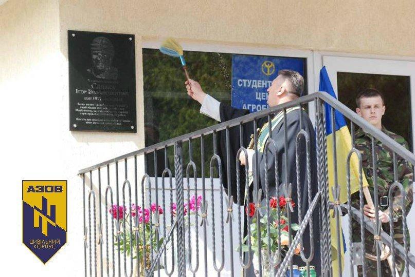 Погибшим в Широкино «азовцам» поставили мемориальные доски (ВИДЕО+ФОТО) (фото) - фото 1