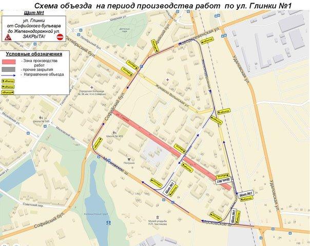Город Пушкин приступает к ремонту улицы Глинки. Движение по ней будет зарыто на год (фото) - фото 1