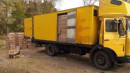До «ДНР» не доехали пять тонн сигарет и три тонны сыра (ФОТО) (фото) - фото 1