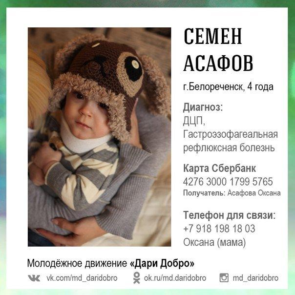 Нужна ваша помощь (фото) - фото 1
