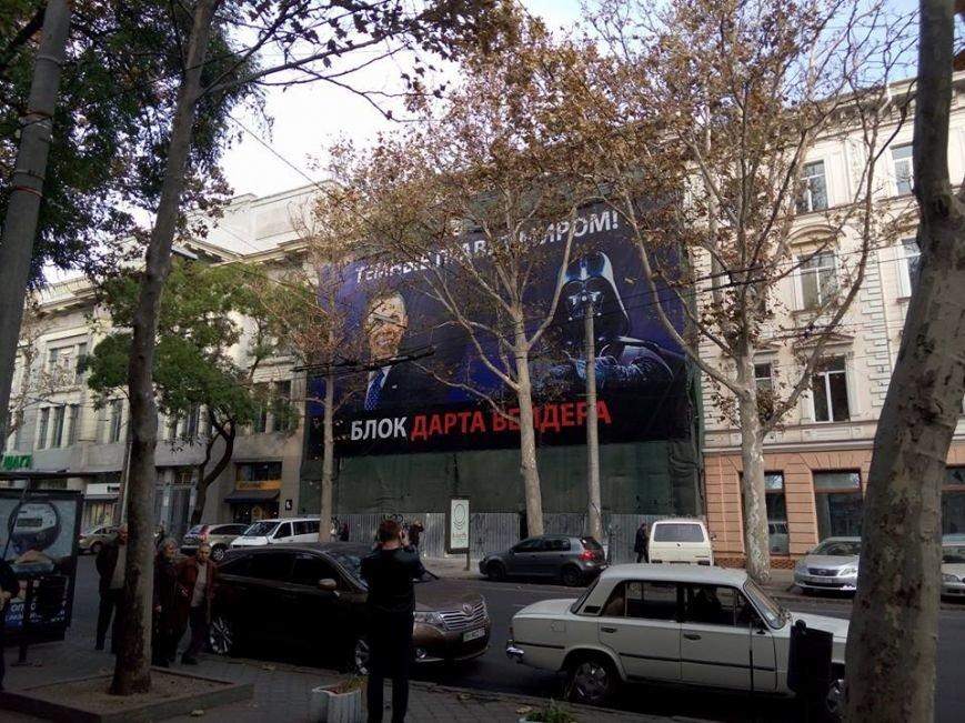 Президент США объединился с кандидатом в горсовет Одессы (ФОТО) (фото) - фото 1