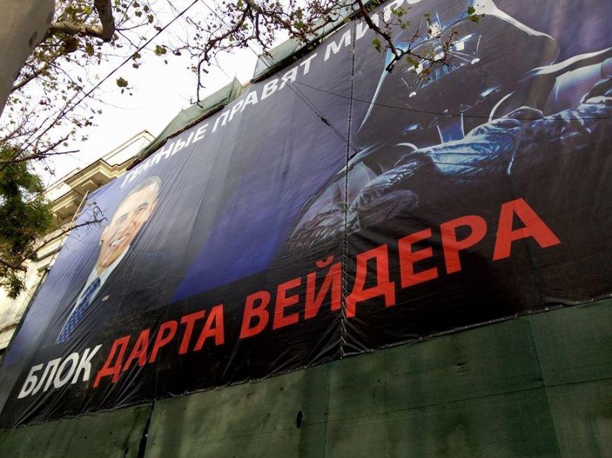 Президент США объединился с кандидатом в горсовет Одессы (ФОТО) (фото) - фото 2