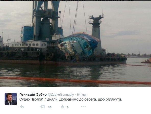 Фото: Затонувшую «Иволгу» подняли со дна (ФОТО) (фото) - фото 1
