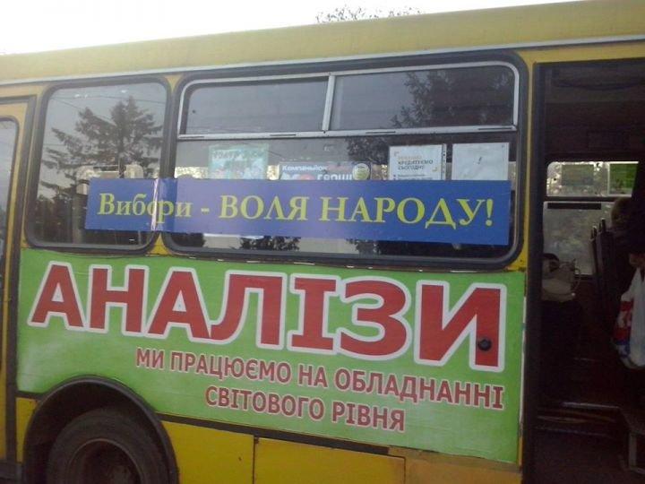 images-Vybory15-news_19.10_reklama-720x540