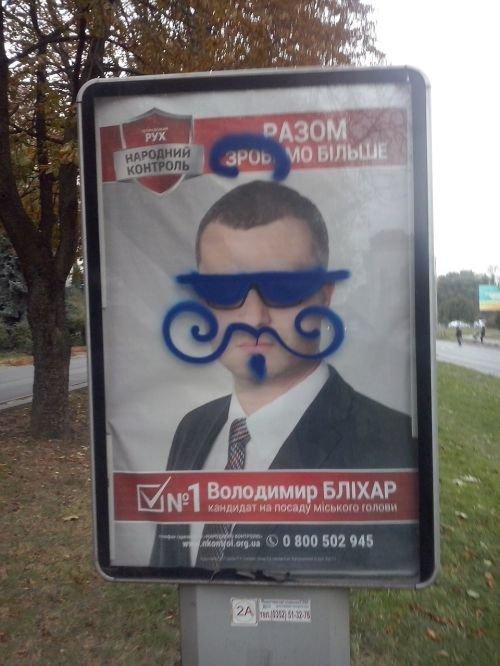 images-Vybory15-Ternopil_18.10.2015_Zipsovanyj_sitilajt-500x666