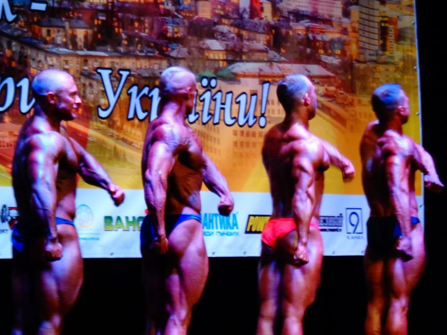 В Днепропетровске соревновались лучшие бодибилдеры страны (ФОТО) (фото) - фото 2