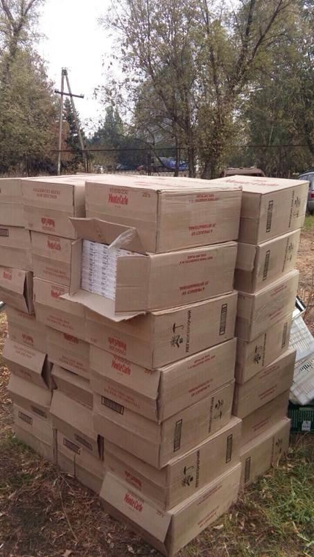 В Артемовском районе СБУ задержала крупные партии сигарет и сыра (фото) - фото 1