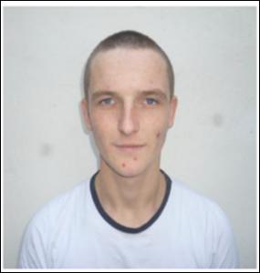 На Тернопільщині може переховуватись небезпечний злочинець (фото) - фото 1