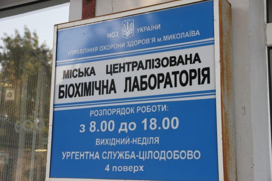 В Николаеве появился уникальный автоматический анализатор крови, который проводит 400 тестов в час (ФОТО), фото-1