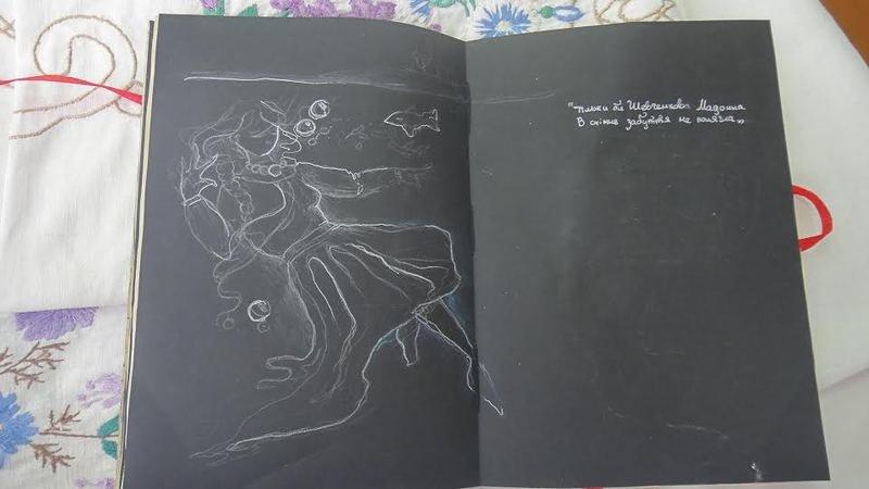 Рисунки школьницы из Днепропетровщины признаны лучшими в Украине (фото) - фото 4