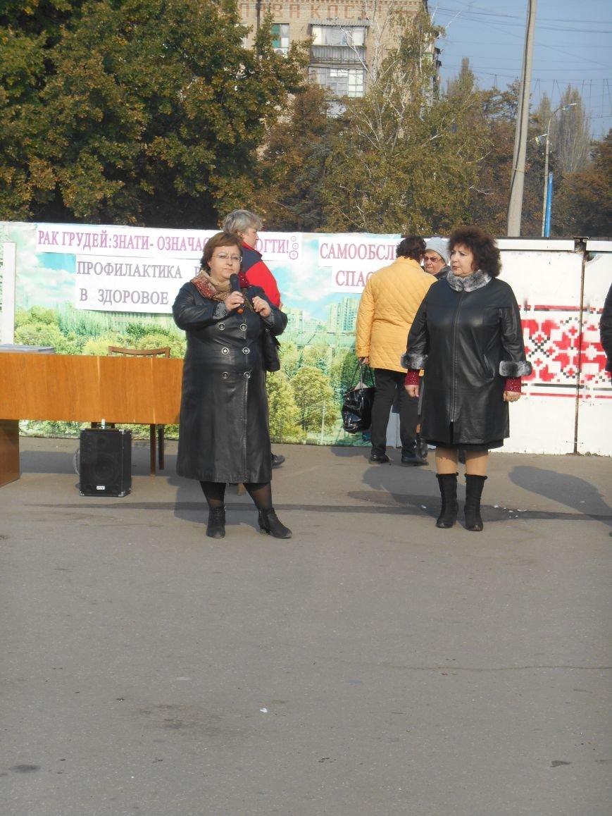 В Славянске прошла акция, посвященная Всеукраинскому Дню борьбы с раком молочной железы (фото) - фото 7