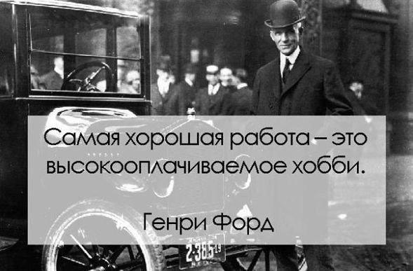 Сыктывкарский коуч  поделилась секретами предпринимательства (фото) - фото 1