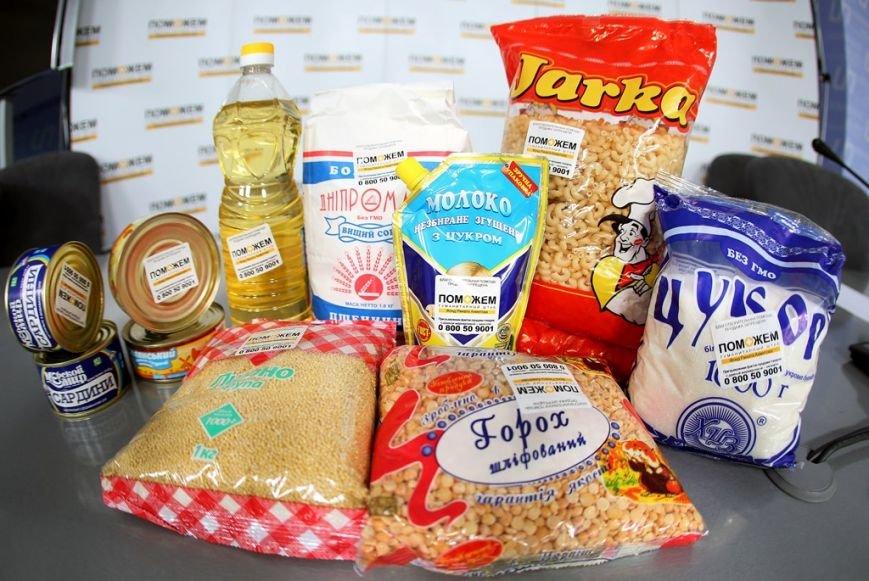 Гумштаб Ахметова объявил о выдаче «зимних» продуктовых наборов (фото) - фото 2