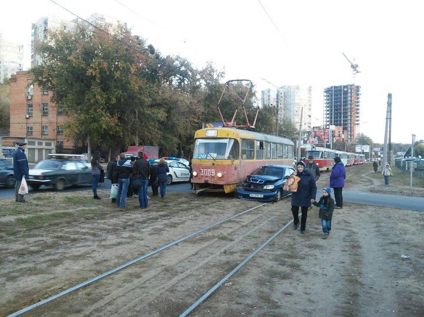 На Клочковской произошло ДТП с трамваем (ФОТО) (фото) - фото 1