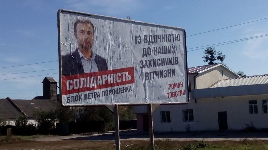 POltava_zayava OPORI do milicii_Лохвиця 1_по вулиці Шевченка на повороті Пирятин-Лубни