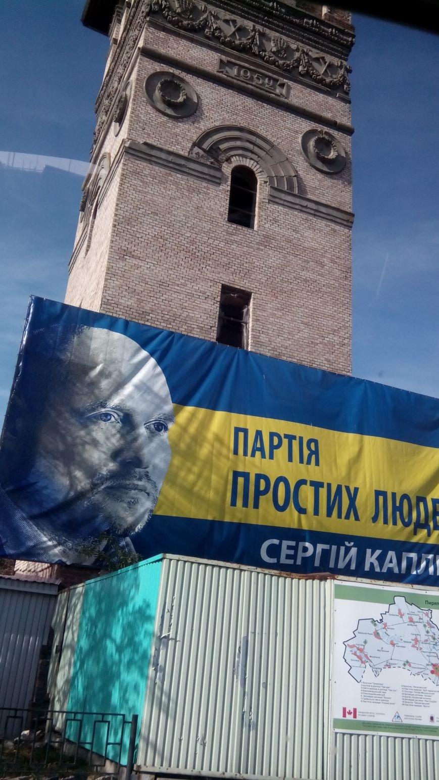 "POltava_zayava OPORI do milicii_Каплін 2 на автостанції ""Вежа"""