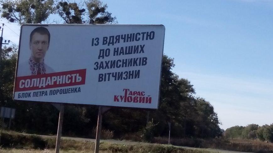 POltava_zayava OPORI do milicii_Лохвиця 3_по вулиці Шевченка на повороті Пирятин-Лубниjpg
