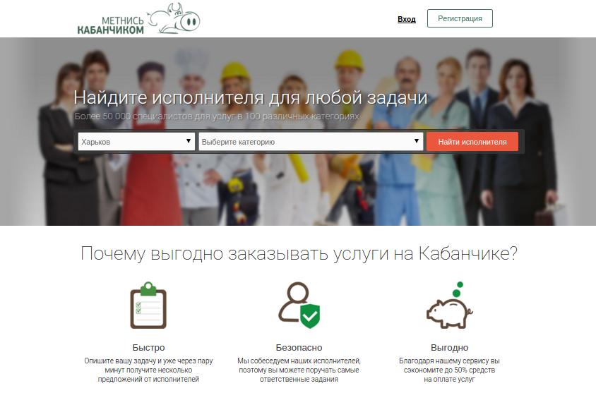 ScreenshotХарьков