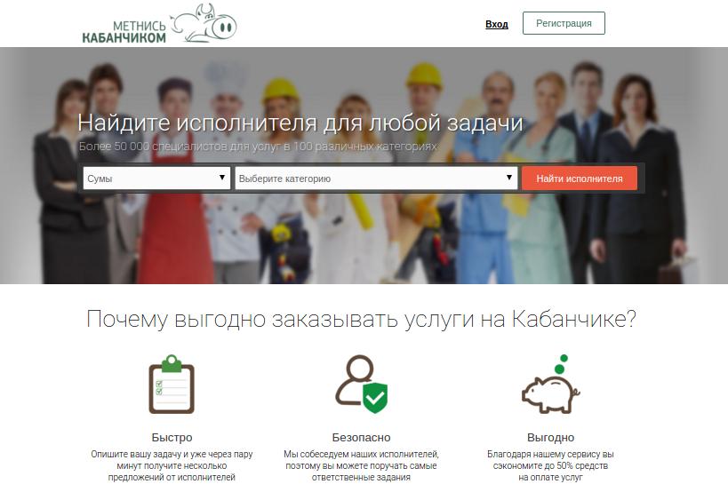 ScreenshotСумы