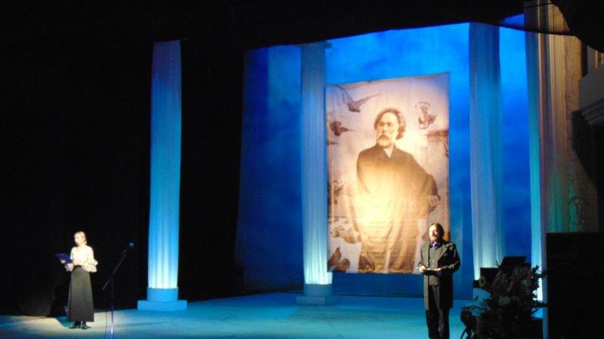 Мариупольцы узнали содержание переписки  великого Куинджи (ФОТО) (фото) - фото 1