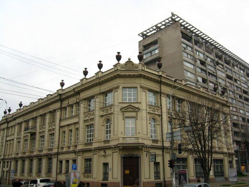 История одного из самых старых банков Екатеринослава (фото) - фото 1