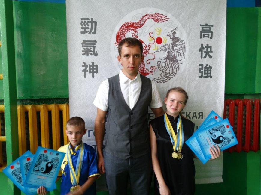 Сборная Павлограда по ушу завоевала на Чемпионате области 38 медалей, фото-1