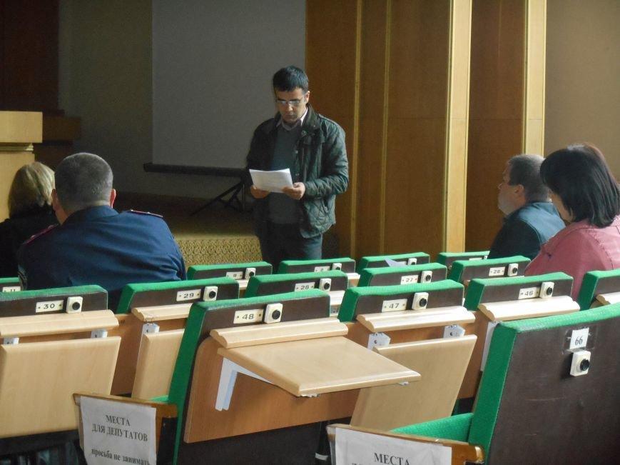 Городской совет провел заседание по вопросам безопасной жизнедеятельности населения (фото) - фото 4