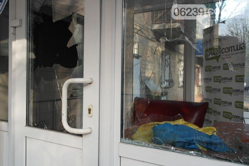 Переслідування колег-журналістів міста Красноармійськ! (фото) - фото 1