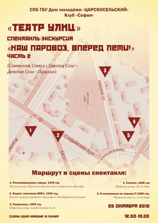 картаПравильная