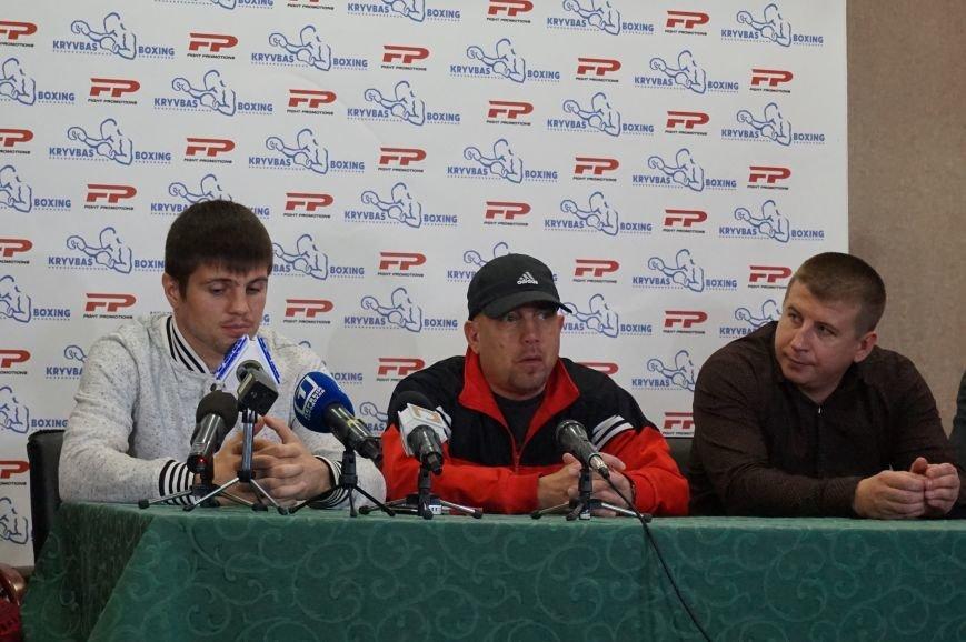 Евгений Хитров: Предстоящий бой для меня на данном этапе - самый важный (ФОТО) (фото) - фото 2