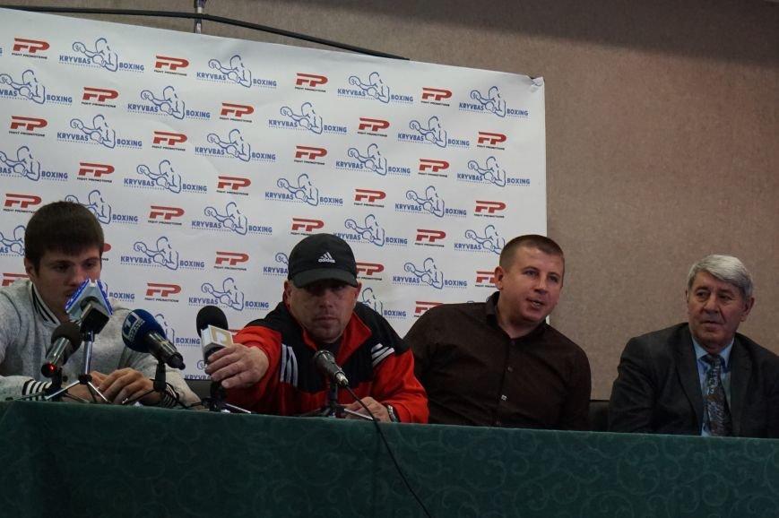 Евгений Хитров: Предстоящий бой для меня на данном этапе - самый важный (ФОТО) (фото) - фото 3