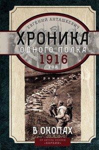 Новый роман Евгения Анташкевича посвящен Симбирску (фото) - фото 1