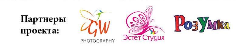 Анастасия Аббясова: я буду феей-балериной!, фото-2