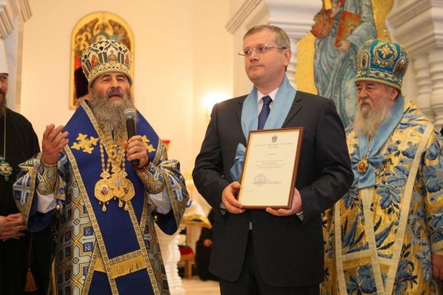 Мы будем сохранять добрые традиции, оберегая веру во имя мира и единства в Днепропетровске и Украине, - Вилкул (фото) - фото 1
