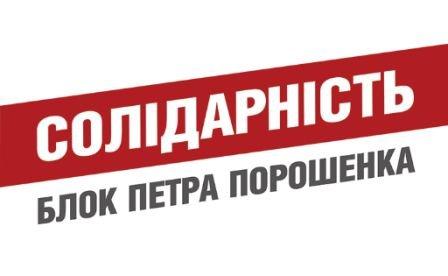 Кто стучится в Черниговский горсовет? (фото) - фото 3
