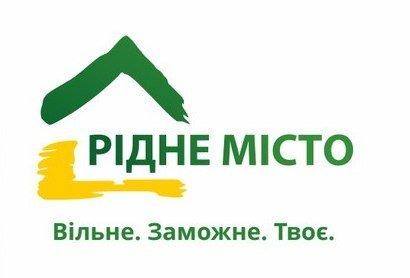 Кто стучится в Черниговский горсовет? (фото) - фото 9