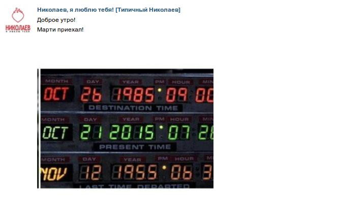 Снимок экрана от 2015-10-21 14:09:16