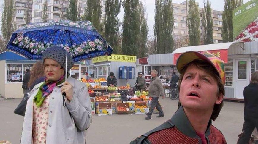 Николаевцы в соцсетях шутят шутят через прилет Марти с «Назад в будущее» (ФОТОФАКТ) (фото) - фото 3