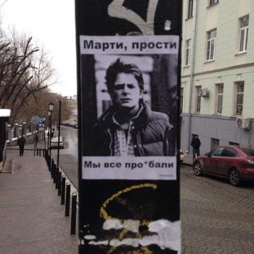Николаевцы в соцсетях шутят шутят через прилет Марти с «Назад в будущее» (ФОТОФАКТ) (фото) - фото 6