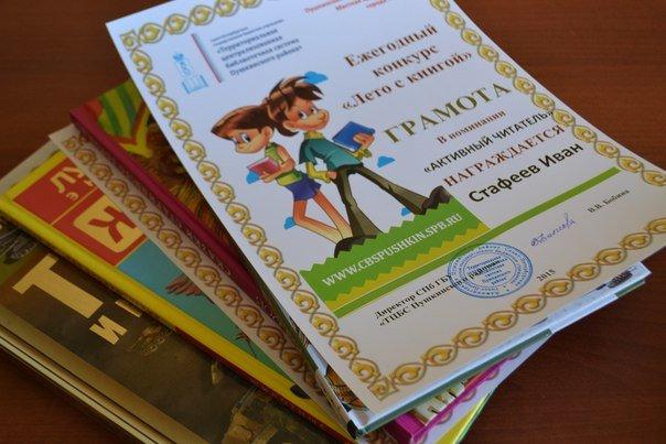 Детская библиотека в городе Пушкине делает все возможное, чтобы дети продолжали читать книги (фото) - фото 1