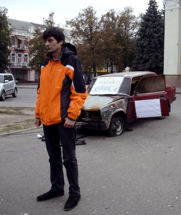 Полтавський журналіст влаштував одиночну акцію у центрі міста, фото-1