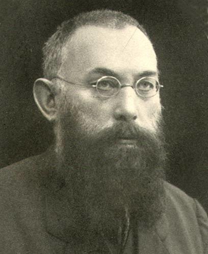 Залман Левонтин