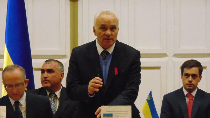 21 октября в Мариуполе открыли 21 Информационный центр ЕС на территории Украины (фото) - фото 5