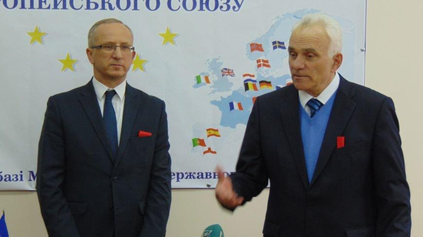 21 октября в Мариуполе открыли 21 Информационный центр ЕС на территории Украины (фото) - фото 3