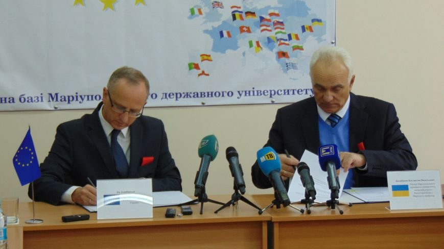 21 октября в Мариуполе открыли 21 Информационный центр ЕС на территории Украины (фото) - фото 4