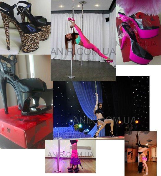 Фото клиентов в обуви для Pole Dance