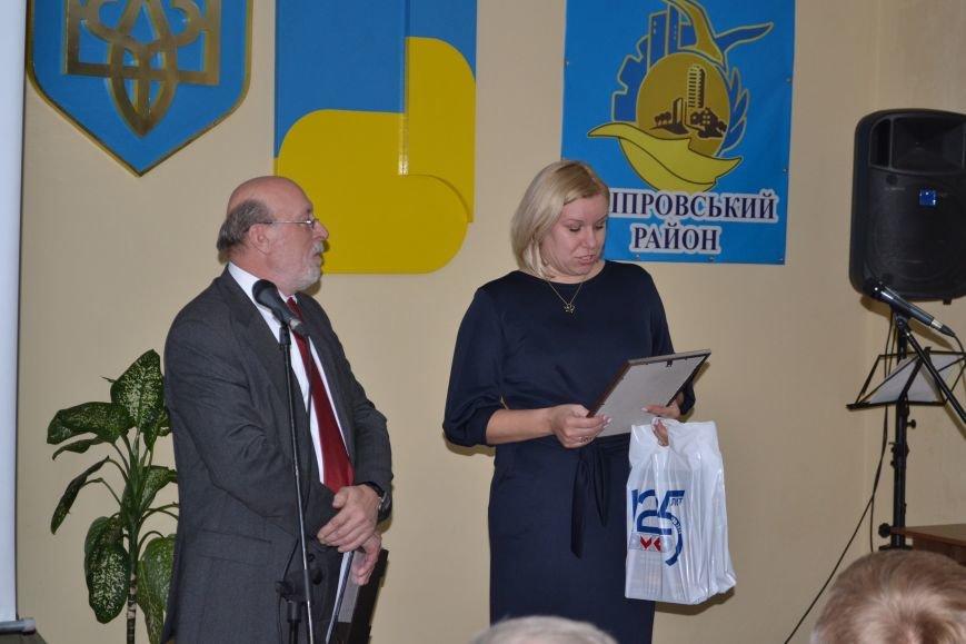 Днепровский район Днепродзержинска отпраздновал 70-летие, фото-16