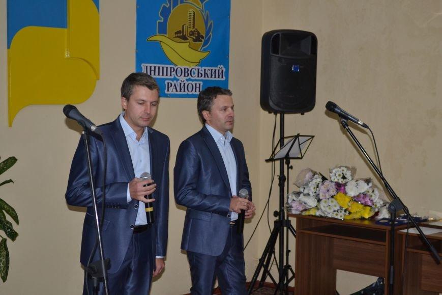 Днепровский район Днепродзержинска отпраздновал 70-летие, фото-14