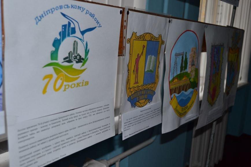 Днепровский район Днепродзержинска отпраздновал 70-летие, фото-5
